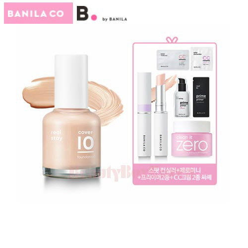 BANILA CO Cover 10 Foundation Set [Monthly Limited -June 2018]